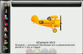 GCompris версии 9.0 в Ubuntu 10.04